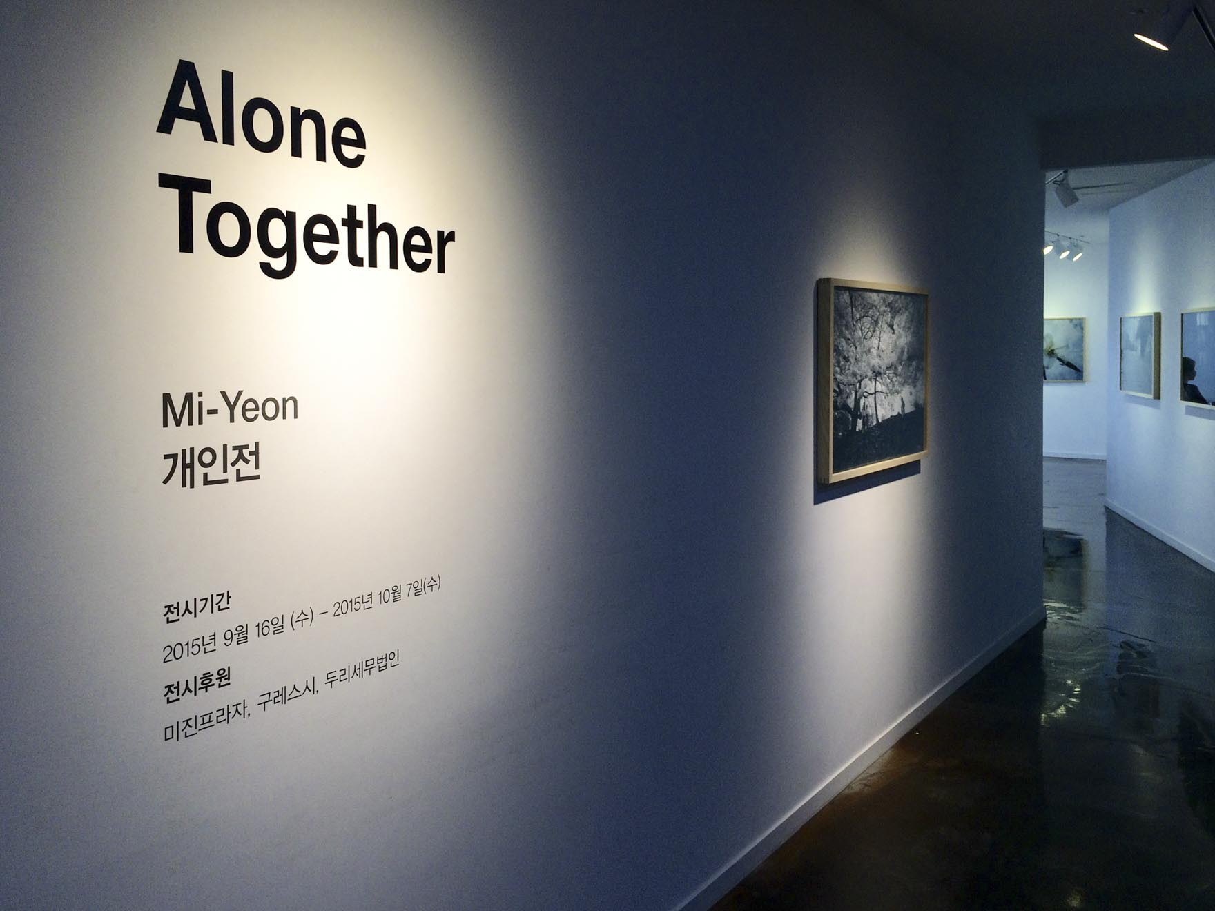 Alone Together_02