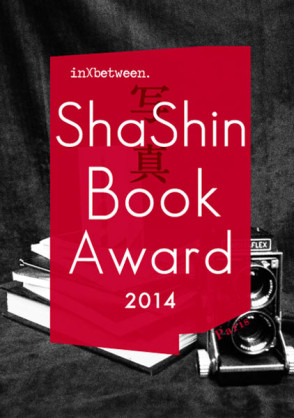 shasinbook_award_2014_422x600